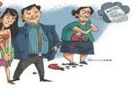 Tội vi phạm chế độ một vợ, một chồng